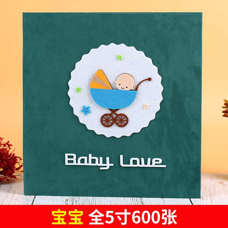 Baby Love 5 Inch 600 Sheets