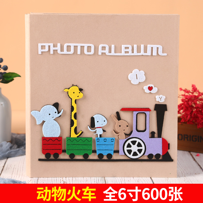Beige Animal Train 6 Inch 600 Sheets