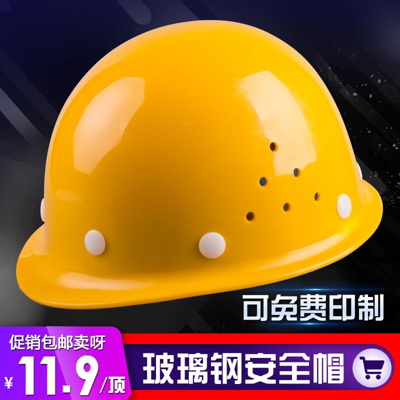 PE стекло, сталь безопасность крышка работа земля строительство безопасность шлем воздухопроницаемый здание инжиниринг труд страхование электричество сила печать