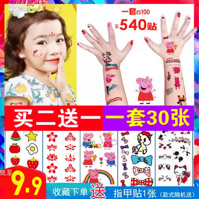 Children tattoo safety environmental protection waterproof Korean princess boy girl watermark sticker cute cartoon arm sticker