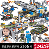 Compatible with legao building blocks military special police puzzle assembling children 12 toys 7 boys 3-6 years old 8 girls 10