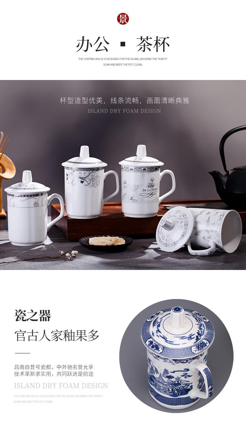 Tea set ceramic keller cup custom logo glass ceramic Tea set department store gift cup home