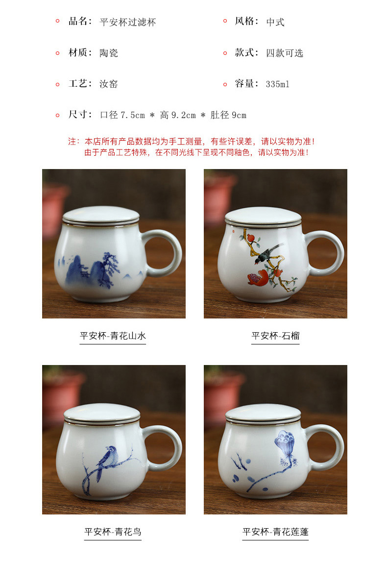 Ice crack glaze celadon water cup your up office cup tea tea cup personal separation filter glass ceramic Chinese style