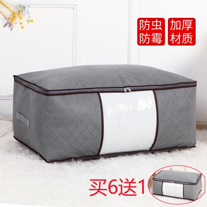 Сумка для хранения, отделочная сумка, одежда пакет Карманная сумка для хранения стеганого одеяла хлопок Негабаритный артефакт перемещения багажа