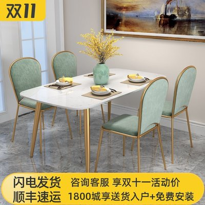 Northern European plate table home small apartment minimalist modern light luxury marble table chair combination food table