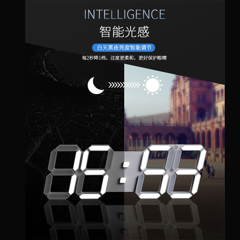 Simple Modern Stereo Led Digital Clock Wall Electronic Smart Silent
