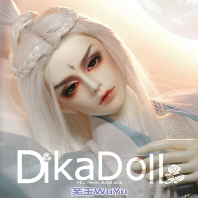 taobao agent Dikadoll/DK Genuine Costume Style BJD Male Doll SD Uncle Baby-Wuyu WuYu (Free Shipping Gift Package)