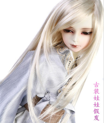 taobao agent Uncle/3 points BJD/SD/Little P/DAL doll costume wig ancient chivalrous wind and long hair can be coiled-FA02