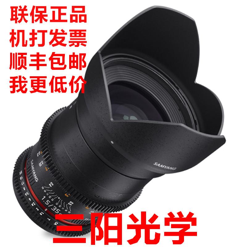 SLR объектив Лицензированный самя трое мужчин 35мм F1. 4 Т1. 5 гуманитарных наук и фильм объектив Canon e порт полный кадр