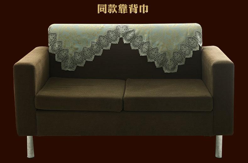水溶蕾丝沙发垫150914_02.jpg