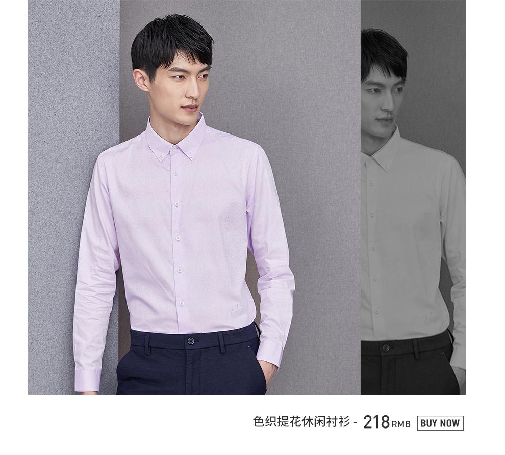 長袖襯衫-11.jpg
