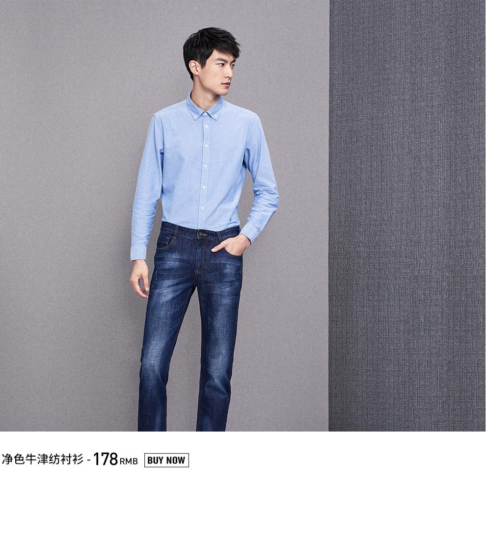 長袖襯衫-07.jpg