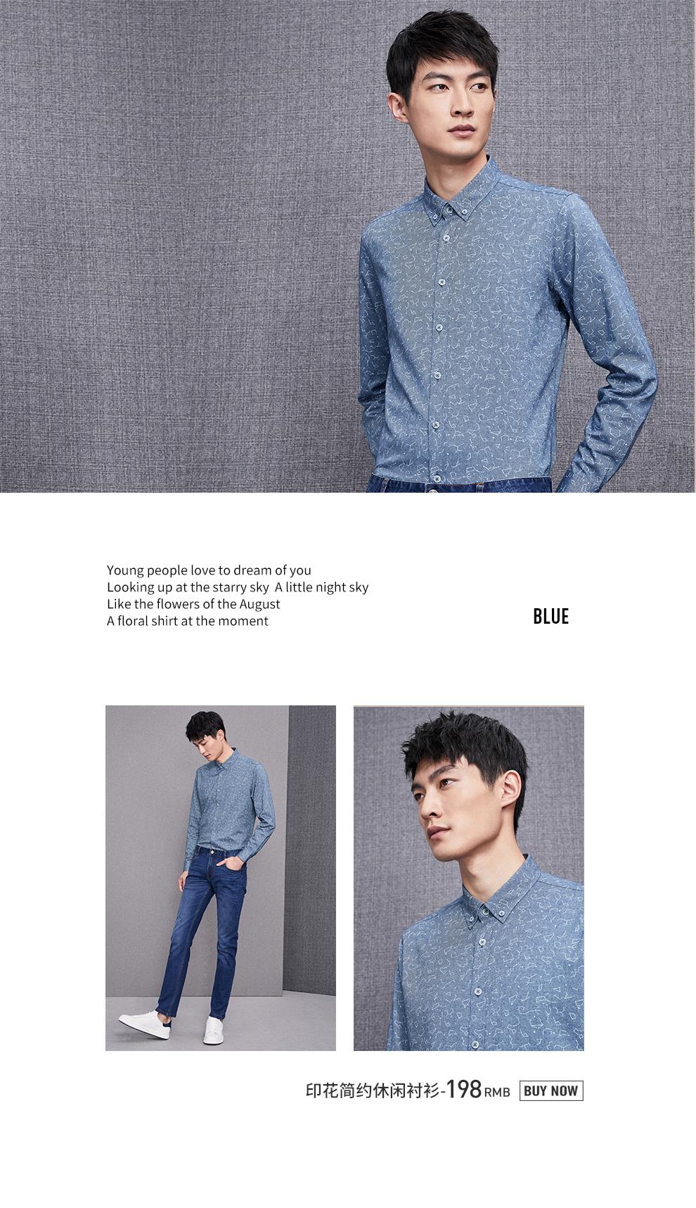 長袖襯衫-09.jpg