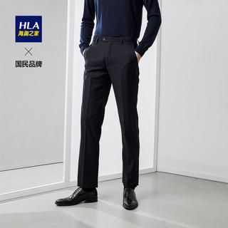 Брюки,  HLA/ море лвс домой косые узоры смешивание без складок брюки квартира целую тип брюки мужчина, цена 3071 руб