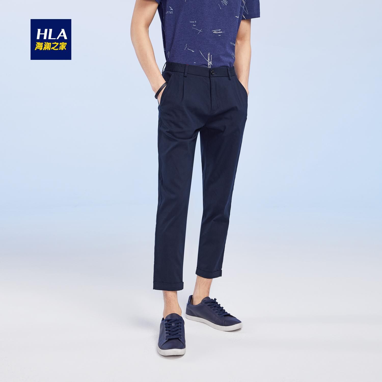 HLA sứa nhà eo thẳng giản dị chín quần 2018 mùa hè mới thời trang quần âu nam