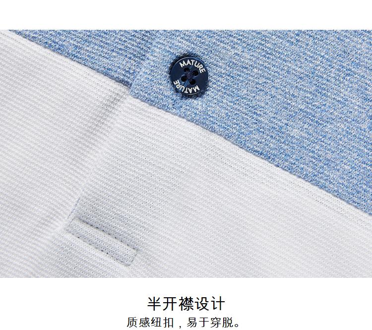 HLA sứa nhà màu sọc ngắn tay T-Shirt 2018 mùa hè mới thoải mái thở ngắn tay polo nam áo thun nam có cổ