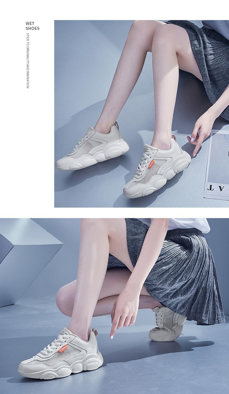 小熊春夏季小白鞋回力运动鞋老爹鞋女潮百搭韩版软底黑色单鞋详细照片
