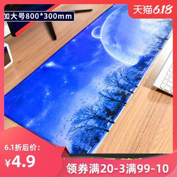 Large oversized mouse pad gaming catcher cute female cartoon boys and girls trumpet thickening laptop desk