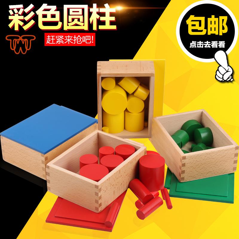 Montessori dạy học đồ chơi giáo dục sớm cảm thấy giáo dục mẫu giáo giáo dục sớm đồ chơi giáo dục bốn màu hình trụ màu - Đồ chơi giáo dục sớm / robot