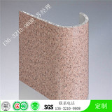 Imitation stone pattern honeycomb panel Composite honeycomb panel Honeycomb panel Fireproof and heat insulation honeycomb panel Sanitary partition honeycomb panel
