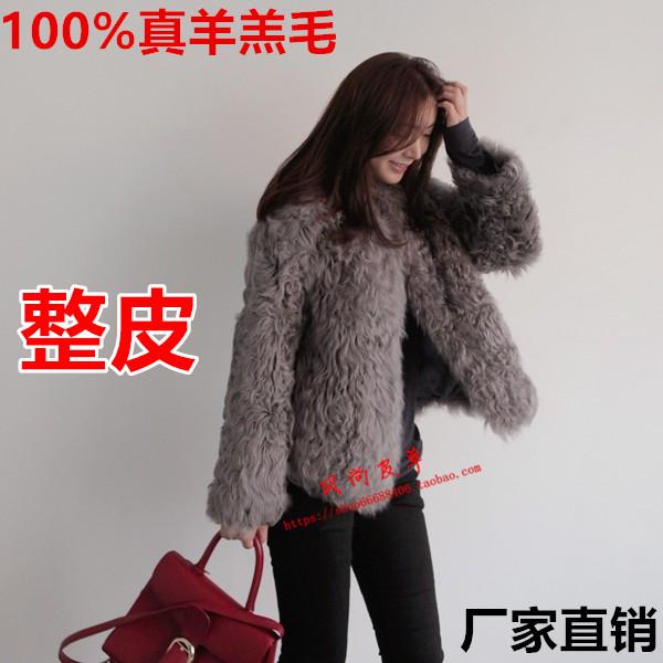 2015冬新款韩版圆领短款长袖整皮羊羔毛獭兔毛皮草外套连帽子女