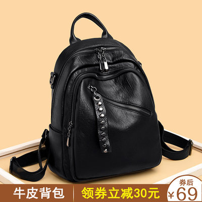 Hong Kong street fashion brand leather backpack women 2020 new Korean fashion versatile ladies backpack soft leather travel school bag
