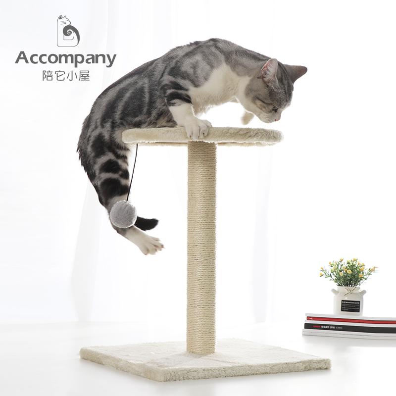 猫爬架小型跳台猫抓柱猫树