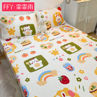 Custom-made bed sheet single-piece cotton children 1.2m son and mother bunk thin bed mat protection cover 1.5m 1.8 bedspread