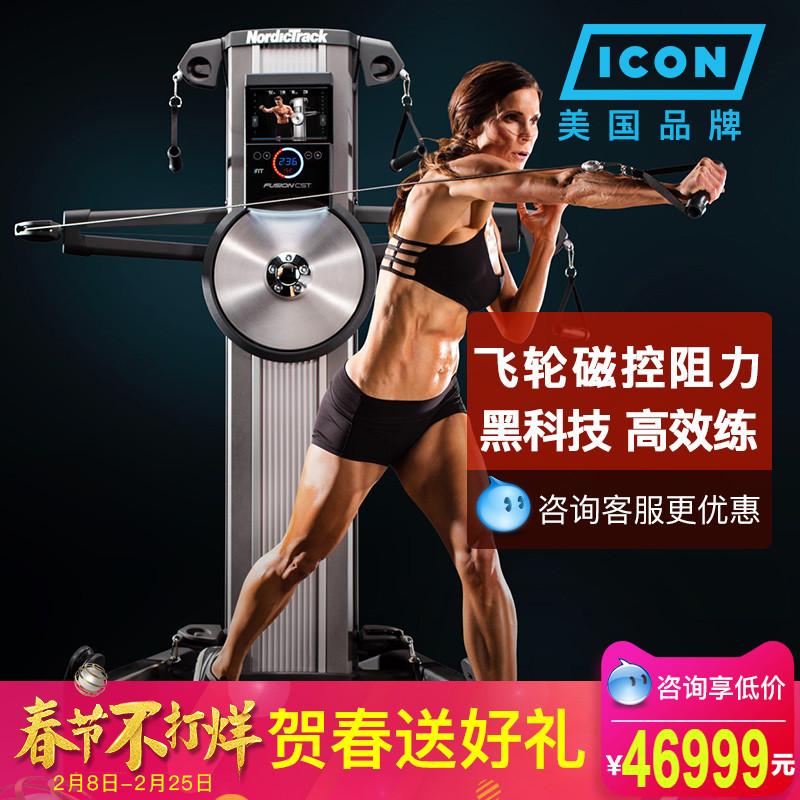 Сша ICON любовь мир умный комплекс тренер существует кислород мощность конец домой бизнес уровень фитнес устройство 19916