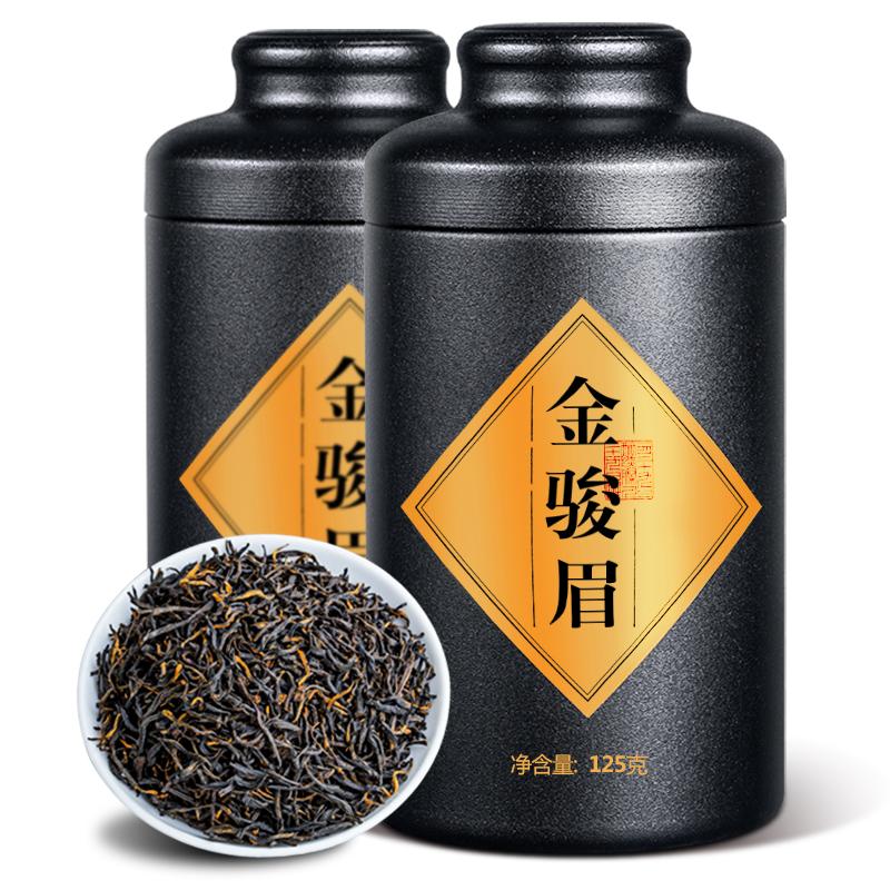 武夷山金骏眉 蜜香红茶金俊眉浓香型茶叶散装罐装新茶