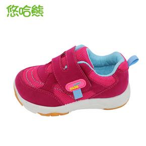 1-5岁婴儿宝宝学步鞋软底防滑童鞋