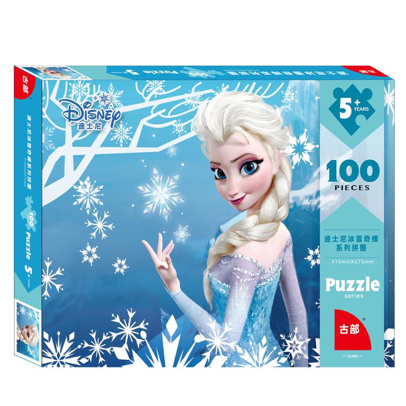 20.90元包邮冰雪奇缘拼图儿童益智玩具4岁早教5智力开发6女孩7平图100片200片