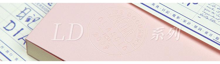 日本進口手賬花園 牢固拉鍊USLON簡約小號筆袋 雙色復古創意數碼收納包布藝文具袋