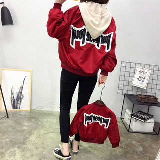High end parent-child clothing spring early spring new 2021 new fashion net red mother and son women's clothing family three or four coat