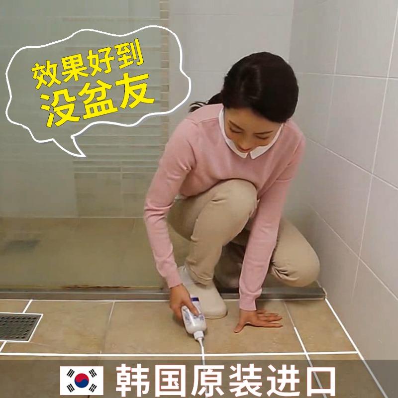 韩国浴室瓷砖美缝剂家用地板缝隙防水勾缝剂白墙面修补填缝剂