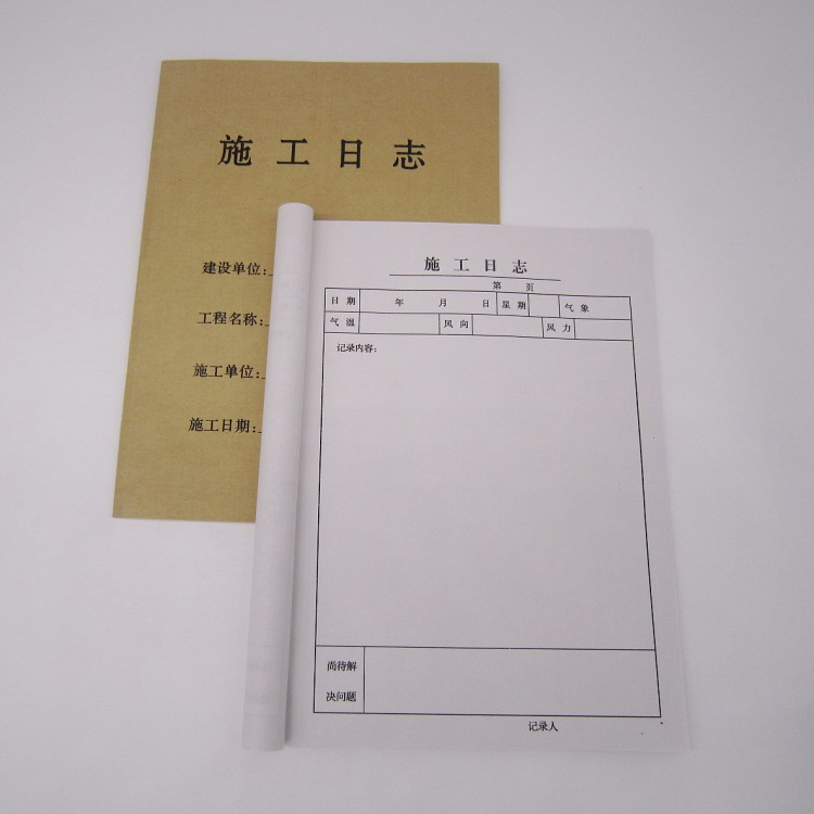 10 package price construction project construction log book 16