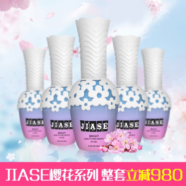 USD 982.68] JIASE nail color Japan cherry long-lasting removable ...