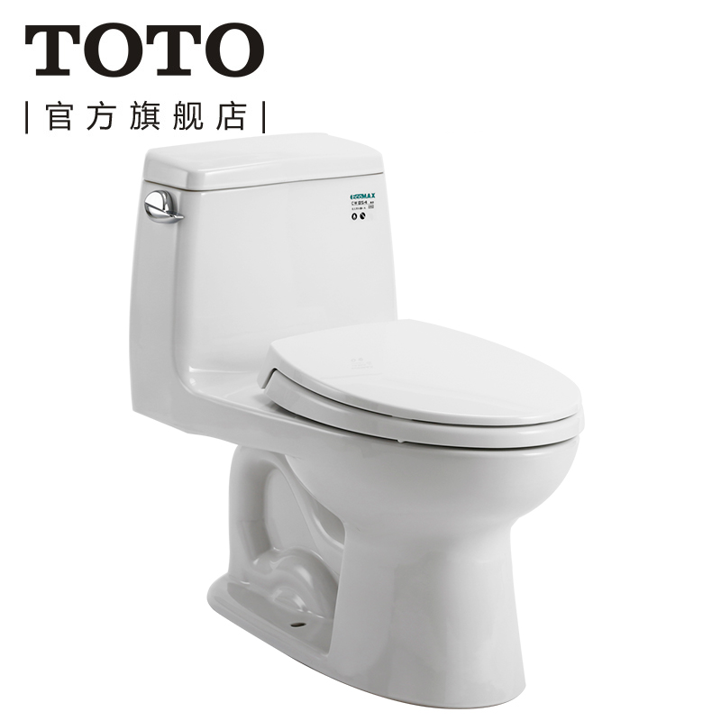 USD 1000.80] TOTO bathroom spray siphon Chi Jie conjoined toilet ...