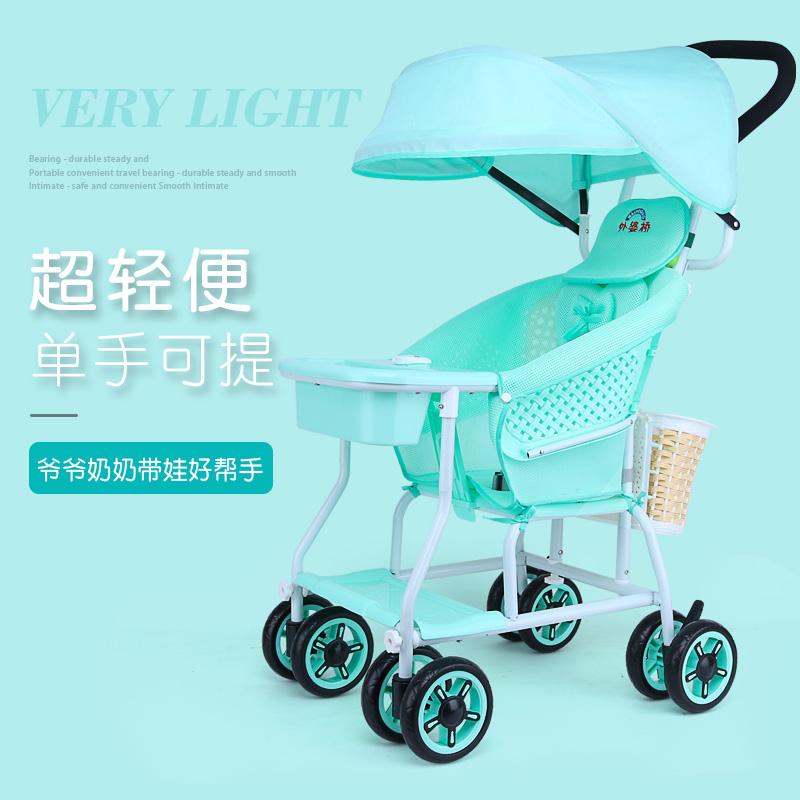 外婆桥夏季藤椅手推车竹藤坐式宝宝轻便儿童仿藤透气夏天婴儿推车