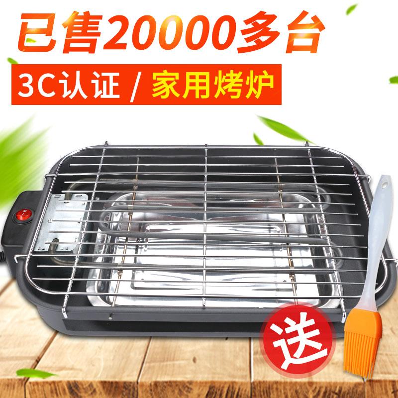 Каждый день специальное предложение барбекю бытовой электрический печь нет дым жаркое мясо печь электричество барбекю полка жаркое мясо машинально домой нет дым