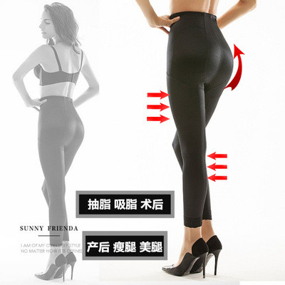 Receive thigh thin thigh fat liposuction pants nine points postpartum leg pants hip plastic leg fat pants
