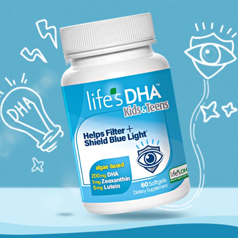 美国Lifes DHA儿童叶黄素DHA60粒*3瓶海藻油dha护眼胶囊马泰克