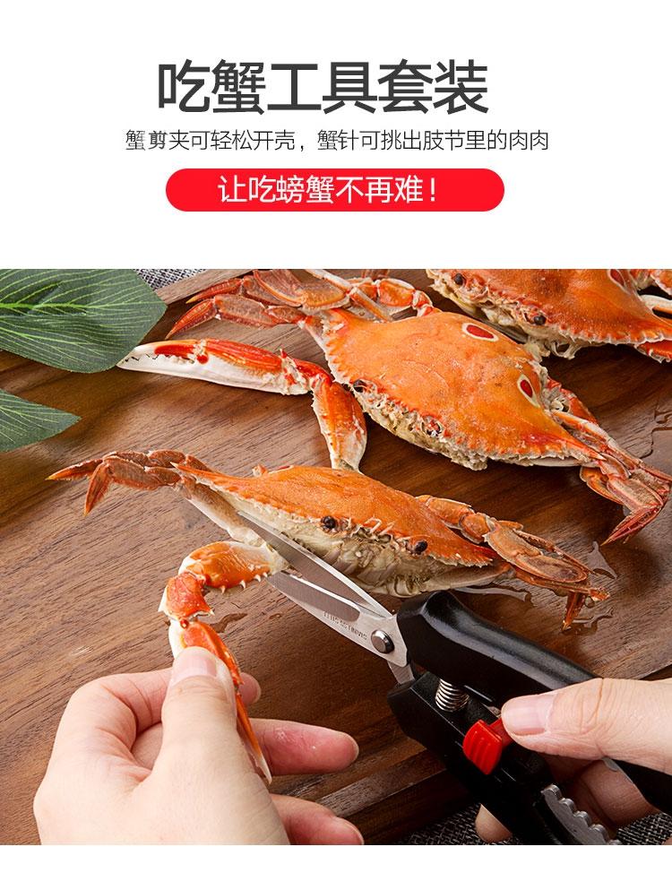 【天天】、-- --、吃蟹工具 不銹鋼大閘蟹鉗剝蟹蟹、--