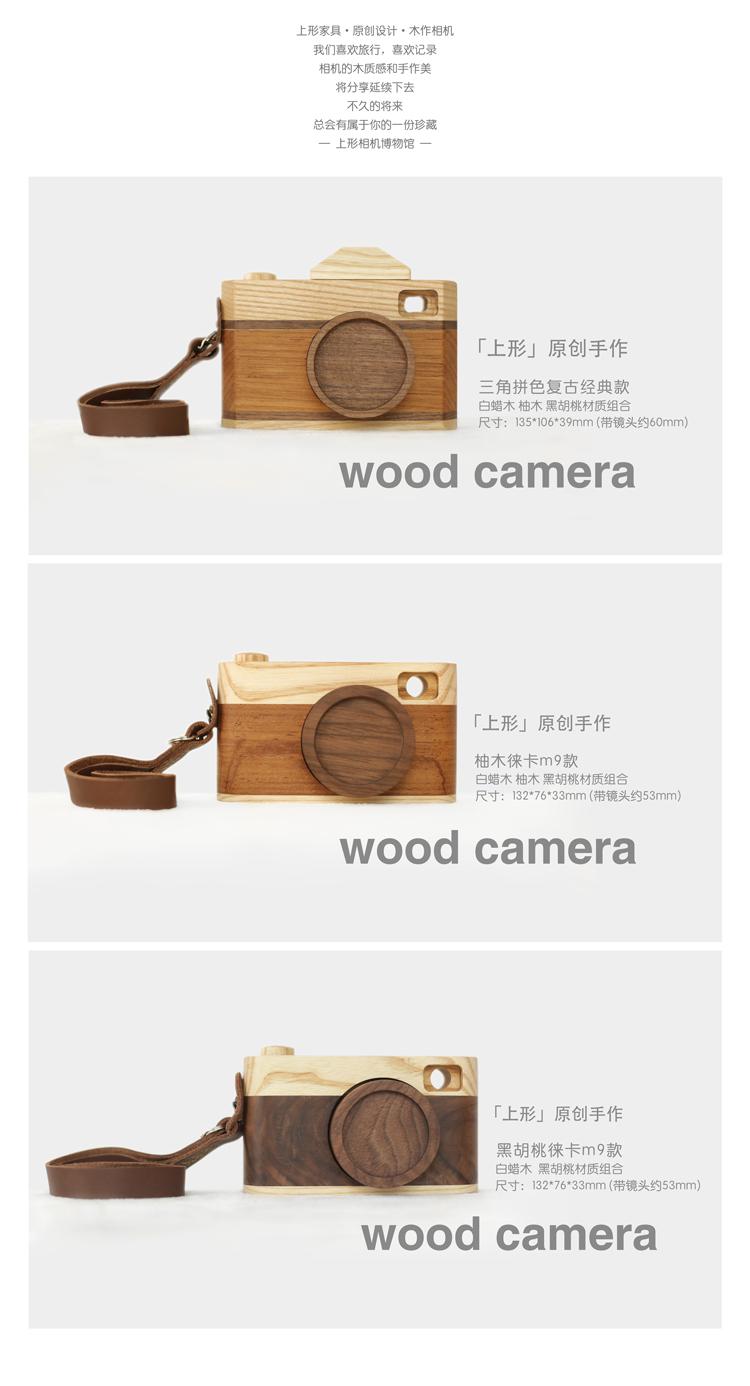 木相机 手工原木拼色摆件摄影师燕子小糖礼物 新品 上形原创手作