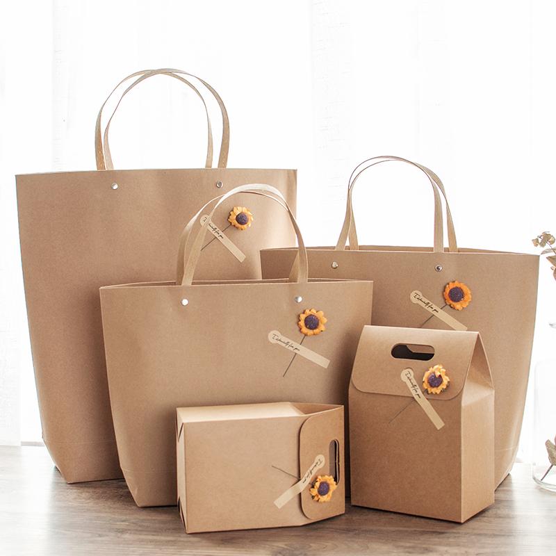 Simple Retro Kraft Paper Gift Bag Bag Dry Flower Gift Bag Paper Bag Gift Box Birthday Gift Bag
