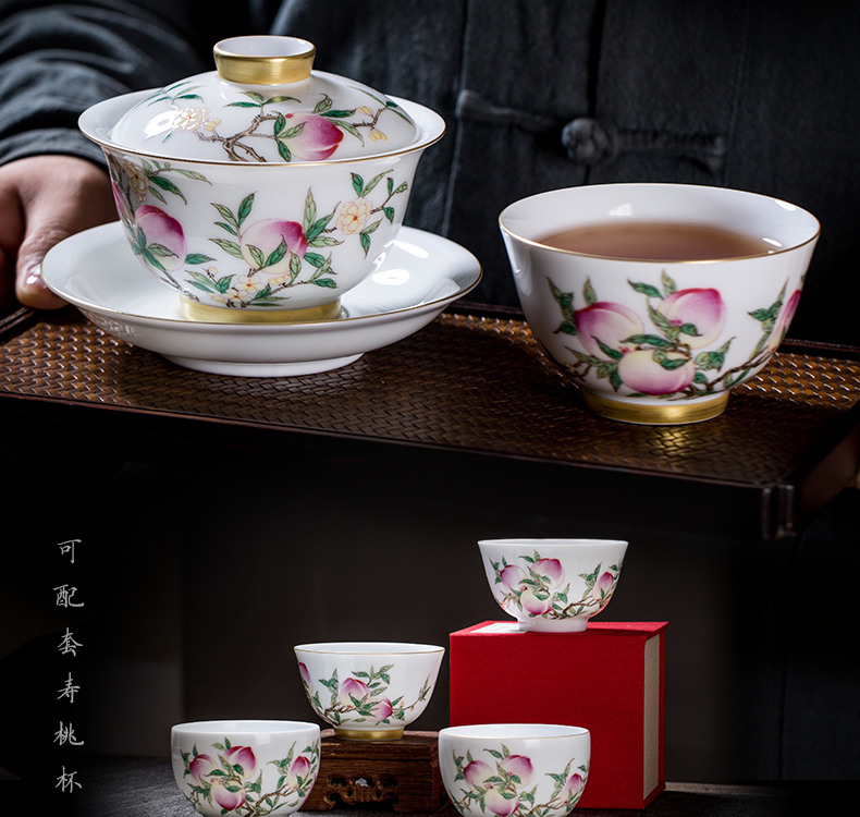 The Owl up with jingdezhen ceramic manual tureen tea cup three see colour peach traditional enamel to bowl