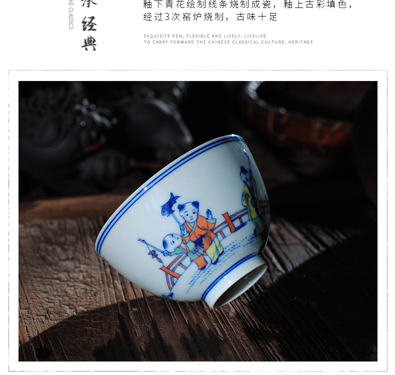 The Owl up doucai bucket color boy make spring cup of jingdezhen hand - made kung fu tea cup single CPU master sample tea cup