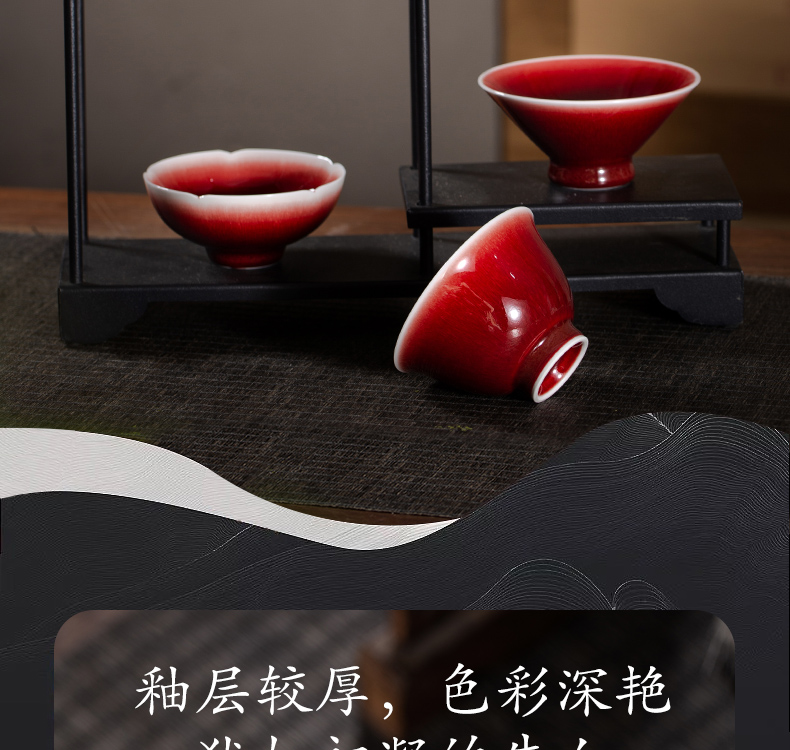 The Owl up jingdezhen tea set manually undressed ore ruby red glaze tea masters cup snow top of ox hair grain, kung fu tea cups