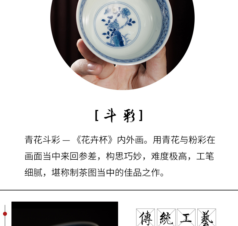 The Owl up jingdezhen porcelain dou color tea flower butterfly painting of manual hand - made master kongfu tea cups of tea cups