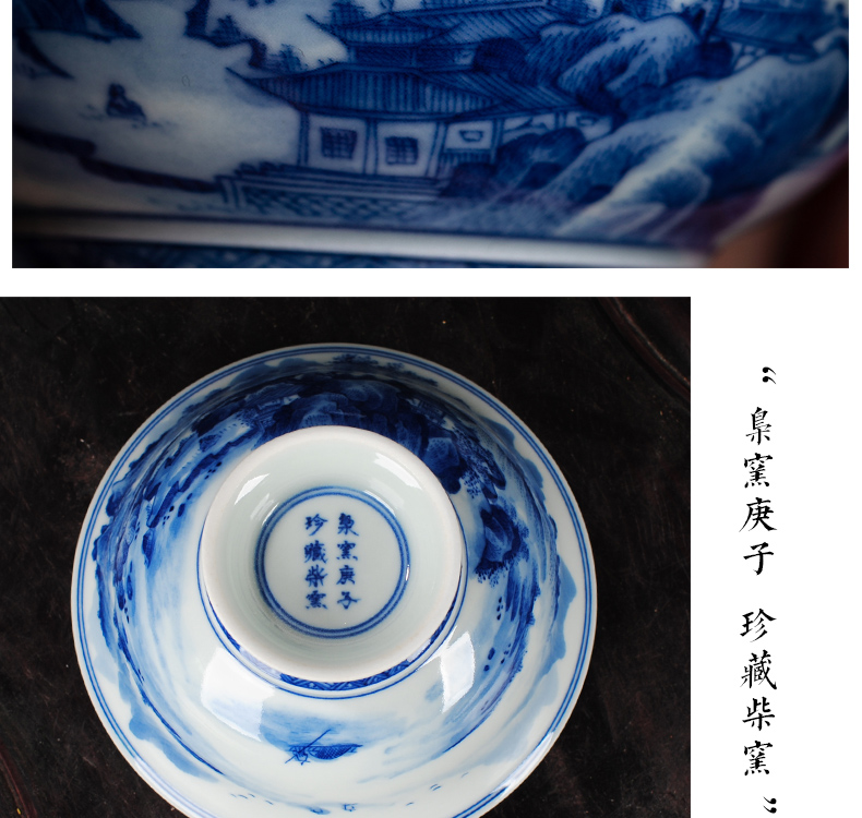 The Owl up jingdezhen blue and white landscape painting of ceramic tea set maintain burned hand tureen tea bowl cups of tea